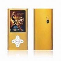 Quality MP4 Player with 8 Hours Play Time Music and 512MB to 16GB Optional Capacities for sale