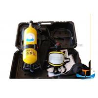 Quality High Performance Marine Fire Fighting Equipment 1800 L SCBA For Fired Boat for sale