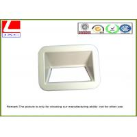 Custom Metal Parts White Powder Coating CNC Aluminium Machining Cover
