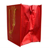 China PU Board Logo Gold Foil Stamped Reusable Carrier Bags Non Woven Fabric With  Twist Rope Handle on sale