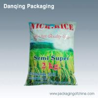 Quality Flexible Packaging, Three Side Seal Bags , Plastic Pouch Packaging For Rice for sale