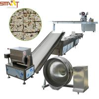 Buy Full Automatic Cereal Bar Machine/Puffed Rice Bar Cut Machine/Puff Snack Machine at wholesale prices