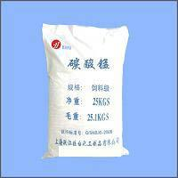 Quality Manganese Carbonate for sale