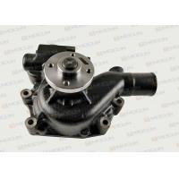 Quality 3800883 Cummins Water Pump For Engine B3.3 Customized Package for sale