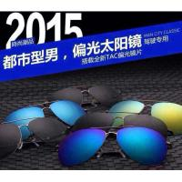 Quality Bolon Sunglasses Metal Frame with TAC Poloaroid mirror lens  6 colors for Man for sale