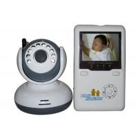 residential digital wireless home baby monitor audio and video monitor 2 way support of china. Black Bedroom Furniture Sets. Home Design Ideas