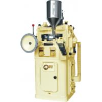 Quality Non - GMP Pill Compressor Machine In Pharmaceutical Industry High Capacity for sale