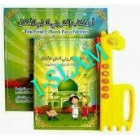 China islamic toy----the first e-book for children on sale