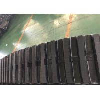 Buy cheap Construction Equipment Excavator Rubber Tracks Weight 165.3kg Easy To Change from wholesalers