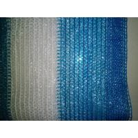 Quality HDPE Knitted Raschel Construction Safety Netting For Building Protection for sale