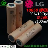 Quality Geniune LG HD2C 2100mAh 20A high capacity 18650 3.7V li-ion battery for e-cig/Vape for sale