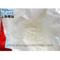 Buy cheap Local Anesthetic Powder 99% Procaine HCl / Procaine CAS: 51-05-8 numbing drug for bodybuilding from Wholesalers