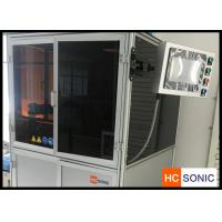 China Soft / Ultra Thin Ultrasonic Atomiser Coating Systems For Conductive Coating on sale