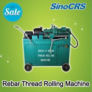 Quality rebar thread rolling machine,thread rolling machine,rebar paralleled threading machine for sale