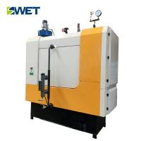 Quality Lowest price 500kg biomass solid fuel steam boiler for business for sale