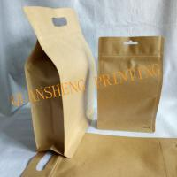 Buy cheap moisture proof resealable aluminum foiled coffee bag with valve , coffee kraft paper packaging bag with from Wholesalers