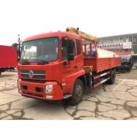 Quality Knuckle Cargo truck bed mounted crane , 5 Ton Light Truck Loader Crane for sale