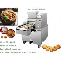 China Quest protein cookie chocolate chip butter cookie machine Jenny Cookie making Machine 0.75kw Servo Motor Semi Automatic on sale