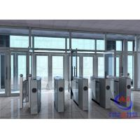 Automatic Security Intelligent  Flap Barrier Gate ODM / OEM Retractable User Friendly