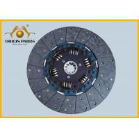Quality EXR Clutch Disc 1312408860 15.5 Inch Rear Side Of Double Disc Same Origin Size for sale