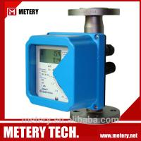 Quality Corrosive liquid flow meter MT100VA series from Metery Tech. for sale
