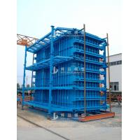 Buy cheap Blue Color Adjustable Column Formwork Simple Structure Reusable Pier Form from wholesalers