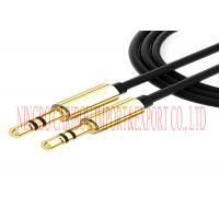 China 1 - 5M Length 3.5 Mm Stereo Audio Cable Mini Headphone Extension Wire Aux Cord on sale