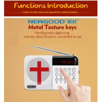 Buy Orthodox Church usb portable music player at wholesale prices