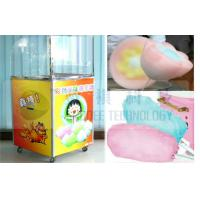 Quality Customized Cotton candy machine for kids with automatic control and DIY model , 4-6pcs/min for sale