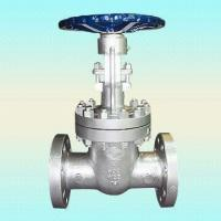 China China Gate Valves on sale