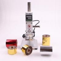 China SWANSOFT  Hot Foil Stamping Machine leather Wood Paper Branding Logo Marking Press Machine Leather Embossing Machine on sale