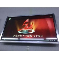 China Round Corner  Advertising 21.5 Inch Indoor Lcd Video Display on sale