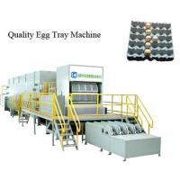 Buy Large Capacity Double Rotary Egg Tray Machine Full Automatic Factory Price at wholesale prices