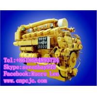 Buy cheap Z12V190BC1 Series 2000V marine diesel engines(800~1000KW) from Wholesalers