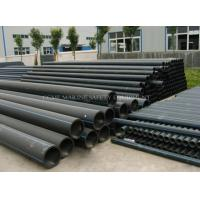 floating hdpe dredge pipe for the marine dredging