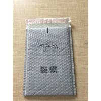 Quality Self Seal Cool Shield Bubble Mailers 30x45cm For Excellent Product Protection for sale