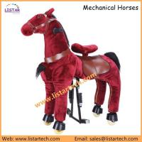 Pony Ride on Toys Cycles Arts & Crafts, Plush and Pony Playsets Horseback Ride
