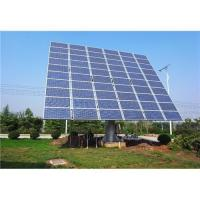 Quality 3KW photovoltaic panel solar pv mounting systems for flat roof solar racking system for sale