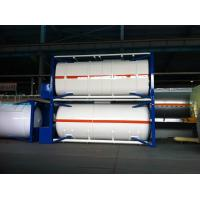 Buy Q345R 06Cr19Ni10 LNG Cryogenic Dewar , Cryogenic Storage Containers 2620*7882mm at wholesale prices