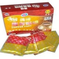 China Weight Loss Beauty Kending 365 Coffee Slimming Coffee / Healthy Slim Coffee For Simple Obesity on sale
