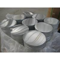Quality 0.5mm to 3.0mm  1050 1060  Soft No Printing Aluminium Disc Mill Finished deep drawing for Kitchen Utensils for sale