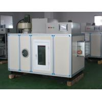 Rotary Wheel Industrial Desiccant Dehumidifier for Pharmaceutical Industrial 23.8kg / h