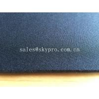 Quality Stretchable nylon jerey spandex thick neoprene fabric with one or both sides coating for sale