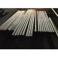 Quality INCONEL alloy 751 N07751 used for exhaust valves of internal combustion engines for sale