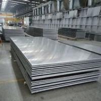 Buy Automible Rolled Aluminium Sheet AA5XXX/ 6XXX at wholesale prices