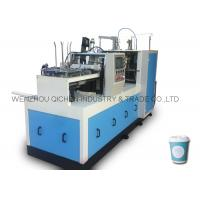China 3.3kw Automatic Cup Making Machine Paper Cup Maker 3-12oz  60-70 cups/min on sale