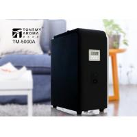 Buy cheap 26W Electric Large Area Scent Diffuser, Aroma Diffusion Machine For Large Area from wholesalers