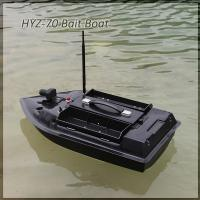 Quality HYZ-70G Intelligent Bait Boat with GPS for sale