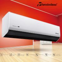 Quality Safe 6G Series Fashion Air Curtain Heater With PTC Heater Easy Control for sale