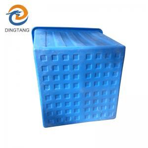 China Plastic square basket,Plastic Shopping Basket,plastic fruit crate on sale
